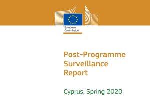 Η Κομισιόν ενέκρινε Ειδικές Συστάσεις ανά χώρα – Δείτε τις εκθέσεις που ετοιμάστηκαν για την Κύπρο