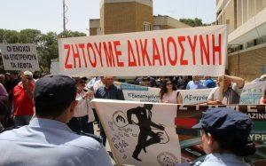 Σύνδεσμος Αξιογράφων: Ο Γενικός Εισαγγελέας να αποκαλύψει πρόσωπα που προσπάθησαν να τον επηρεάσουν για το χρηματοπιστωτικό σκάνδαλο
