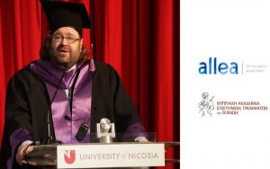 Α. Αιμιλιανίδης: Πρώτος Εκπρόσωπος της Κυπριακής Ακαδημίας στην Ευρωπαϊκή Ένωση Ακαδημιών