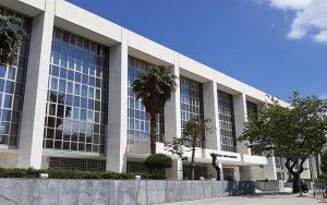 Webinar: Επαναλειτουργία Πολιτικών και Διοικητικών Δικαστηρίων: Oι νέες ρυθμίσεις στα ελληνικά δικαστήρια 🗓