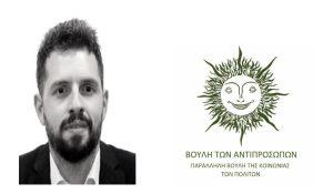 Ν. Κυριακίδης: Σύγχρονες μεταρρυθμίσεις στη Δικαιοσύνη και στους Θεσμούς Πολιτικής Δικονομίας (vid)