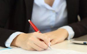 Νέα θέση Δικηγόρου στη Δικηγορική Εταιρεία A.& Α. Κ. Αιμιλιανίδης, Κ. Κατσαρός και Συνεργάτες Δ.Ε.Π.Ε