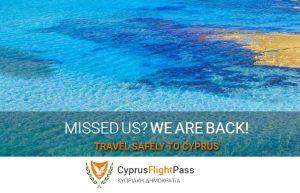 Εξώδικο σε όσους δεν συμπληρώνουν την CyprusFlightPass ή σημειώνουν λανθασμένα στοιχεία