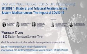 EMSI Video Podcast Series: The Bilateral and Trilateral Relations in the Eastern Mediterranean: The Impact of COVID-19 🗓
