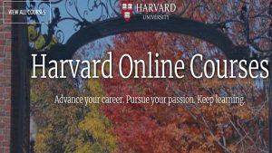 Δωρεάν σεμινάρια νομικού περιεχομένου από το Πανεπιστήμιο του Χάρβαρντ