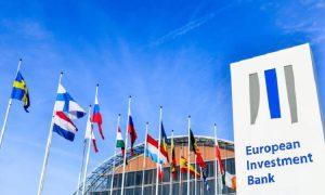 Ευκαιρίες εργοδότησης δικηγόρων στην Ευρωπαϊκή Τράπεζα Επενδύσεων