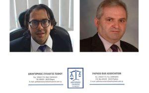 Οι δικηγόροι Σ. Ζαννούπας και Π. Κουρίδης διεκδικούν τη θέση του Προέδρου του Δικηγορικού Συλλόγου Πάφου