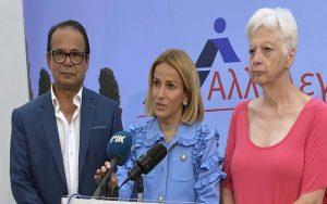 "E. Γιολιτη: ""Η Δικαιοσύνη και το καλό του Κύπριου πολίτη δεν έχουν πολιτική χροιά"" – Συνεχίζει τις επαφές με τα κόμματα η Υπουργός (vid)"