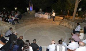 Πραγματοποιήθηκε δημόσια συζήτηση για την μεταρρύθμιση της Δικαιοσύνης