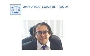 Σάββας Ζαννούπας : Θα επιδιώξω να παράξω έργο με τη συνεργασία όλων – Έφτασε η στιγμή να πάρει τις τύχες στα χέρια της η νέα γενιά δικηγόρων