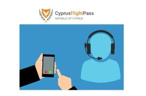 Τηλεφωνικό κέντρο από 1η Αυγούστου για εξυπηρέτηση επιβατών