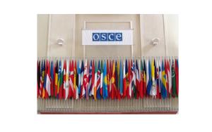 Θέση Νομικού Συμβούλου στον Οργανισμό για την Ασφάλεια και τη Συνεργασία στην Ευρώπη