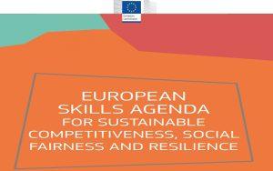 Οι δώδεκα δράσεις της ΕΕ για ανάπτυξη της ανταγωνιστικότητας και της κοινωνικής δικαιοσύνης των εργαζομένων