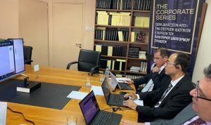 The Corporate Series: Τρόποι Χρηματοδότησης, Εξασφαλίσεις και Συμφωνίες Μετόχων (pic)