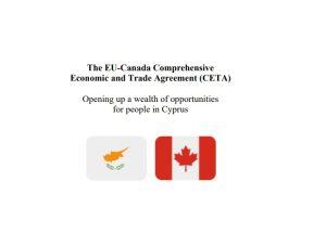 Η Βουλή καταψήφισε την Εμπορική Συμφωνία ΕΕ – Καναδά