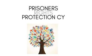 Υπο τη μελέτη του Υπουργείου Δικαιοσύνης οι εναλλακτικές ποινές και τα κίνητρα για εργοδότηση αποφυλακισθεντων