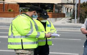 Καταγγελίες για παράβαση των μέτρων κατά του κορωνοϊού