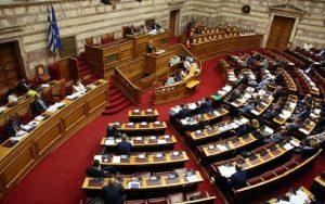 Ψηφοφορία στη Βουλή των Ελλήνων για τις συμφωνίες οριοθέτησης ΑΟΖ με Αίγυπτο και Ιταλία – Δείτε τις τοποθετήσεις των κομμάτων