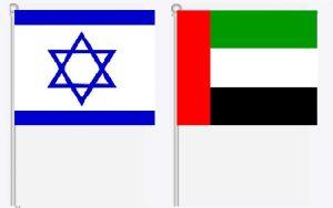 Η συμφωνία Ισραήλ – Ηνωμένων Αραβικών Εμιράτων