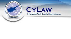 Ετοιμάζεται το Cylaw version 2.0 (pic)