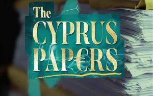 « The Cyprus Papers: Διαφθορά, Διερεύνηση και ζημιά στην υπόληψη της Κύπρου»