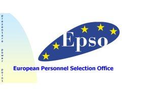 Διοικητικοί υπάλληλοι – Νομικοί στον τομέα του ευρωπαϊκού δικαίου – Έναρξη υποβολής αιτήσεων