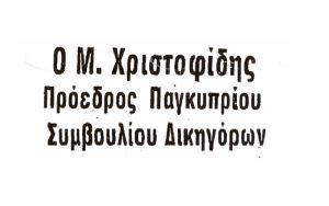 Στιγμές Εκλογών: Πρόεδρος του ΠΔΣ ο Μανώλης Χριστοφίδης