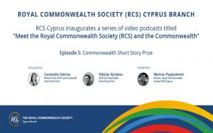 RCS Cyprus video podcasts series – Ep. 5: Commonwealth Short Story Prize