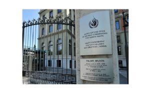 Θέση Νομικού στην Ύπατη Αρμοστεία για τα Ανθρώπινα Δικαιώματα στην Γενεύη