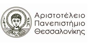 Απεβίωσε ο Ομότιμος Καθηγητής του Αριστοτελείου Πανεπιστημίου Θεσσαλονίκης Κωνσταντίνος Παμπούκης.