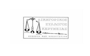 Υποψηφιότητες για την ανάδειξη του Συμβουλίου του Δικηγορικού Συλλόγου Κερύνειας
