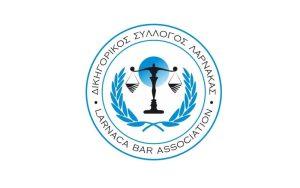 Διαδικτυακή Διάλεξη με θέμα: «Πρόσφατες Εξελίξεις στην Νομοθεσία και Νομολογία του Δικαστηρίου Ελέγχου Ενοικιάσεων» 🗓