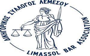 Η νέα Επιτροπή του Δικηγορικού Συλλόγου Λεμεσού
