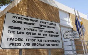 Ορκίστηκαν ενώπιον του Γενικού Εισαγγελέα τα μέλη της Επιτροπής για τις πολιτογραφήσεις