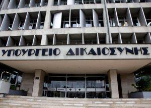 Ελλάδα : Παράταση προθεσμιών, δίκες χωρίς διαδίκους και υποχρεωτική μάσκα σε όλους τους χώρους των δικαστηρίων