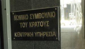 Ελλάδα: Οι πιλοτικές δίκες θα ξεμπλοκάρουν τα διοικητικά δικαστήρια