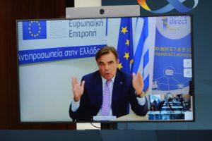 Η Κομισιόν παρουσίασε την πρότασή της για το νέο ευρωπαϊκό σύμφωνο μετανάστευσης και ασύλου
