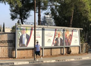 Το 5ο δημοψήφισμα στα κατεχόμενα στις 11 Οκτωβρίου μαζί με τις «προεδρικές εκλογές»