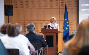 Εναρκτήρια συνάντηση για παρουσίαση του έργου της ηλεκτρονικής δικαιοσύνης στα Δικαστήρια – Ομιλία Υπουργού Δικαιοσύνης