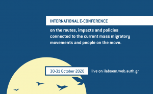 "International E-conference: ""On the routes, impacts and policies connected to the current mass migratory movements and people on the move"", EMSI, School of Law, University of Nicosia 🗓"