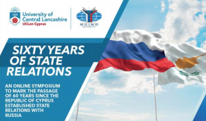 Online Symposium on Sixty years of State Relations by the School of Law of the University of Central Lancashire Cyprus (UCLan Cyprus) and MGIMO University 🗓