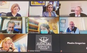 Συνεδρίαση της Επιτροπής Μεταρρύθμισης των Δικαστηρίων