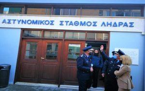 Υπ. Δικαιοσύνης: Αύξηση στην ασφάλεια των πολιτών με τη λειτουργία των σταθμών Πύλης Πάφου και Λήδρας