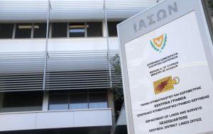 Η χρήση κρατικής γης για ανάπτυξη βιομηχανικών περιοχών σύμφωνα με το νόμο, λέει το Κτηματολόγιο
