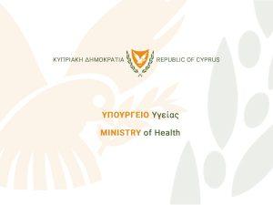 Παγκύπρια μέτρα για καταπολέμηση της πανδημίας του κορωνοϊού – Αποφάσεις Υπουργικού Συμβουλίου