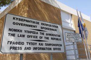 Μια υπόθεση που αφορά πολιτογραφήσεις, στάλθηκε στη Νομική Υπηρεσία