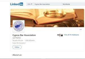 Ανακοίνωση ΠΔΣ σχετικά με τον εντοπισμό ψεύτικου προφίλ στην πλατφόρμα LinkedIn
