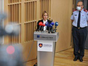 Χαιρετισμός ΥΔΔΤ κας Έμιλυς Γιολίτη στην έναρξη της εβδομάδας πυρασφάλειας