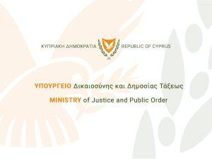 Ομιλία Γενικού Διευθυντή Υπουργείου Δικαιοσύνης και Δημοσίας Τάξεως κ. Λούη Παναγή στην τελετή παράδοσης/παραλαβής του Υπουργείου