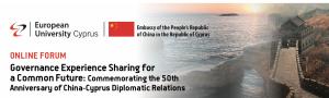 """Διαδικτυακό Φόρουμ """"Η Εμπειρία Διακυβέρνησης για ένα Κοινό Μέλλον: Εορτασμός της 50ής επετείου των διπλωματικών σχέσεων Κίνας-Κύπρου"""", 8 Ιουνίου 2021, 10:00 π.μ 🗓"""
